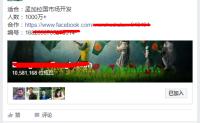 Facebook外贸群组分享 不定期更新