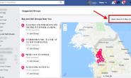 手把手教你用Facebook上几十万人的群组做营销