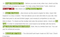谷歌SEO死链检查工具