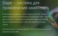 选修:15个可以购买谷歌外链的网站