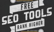谷歌SEO工具100+(2020年更新版)【教程汇总】