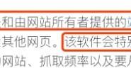 不管是seo新手还是老鸟,都应该好好看一遍的信息