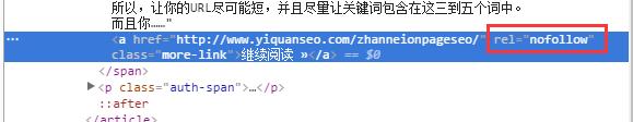 如何查看网页导出链接的No、Dofollow属性?