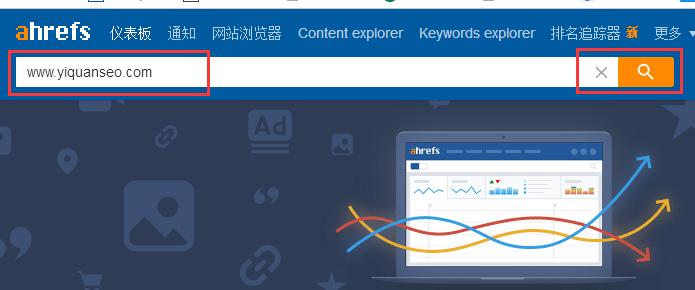 外贸电商网站SEO之外链建设