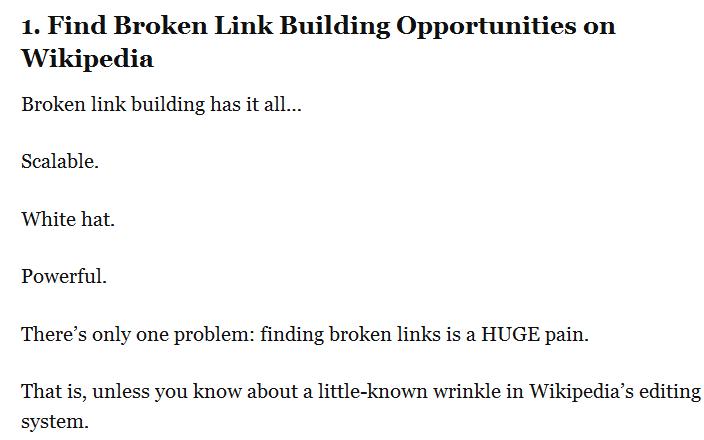 网站流量暴增,只需要四步(下)