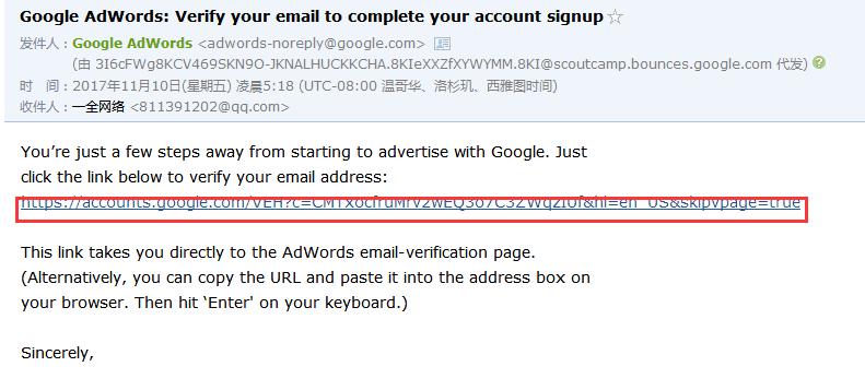 1美元注册谷歌广告(Google AdWords)账户!免费使用GKP(谷歌关键词规划师)