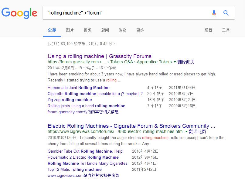 新手做谷歌外链之前先看这篇文章