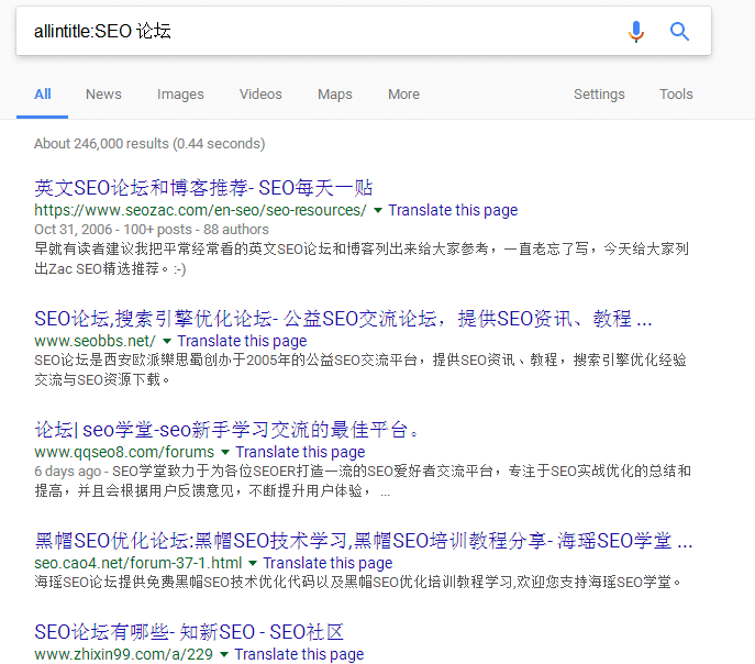 最实用的谷歌外链发布技巧