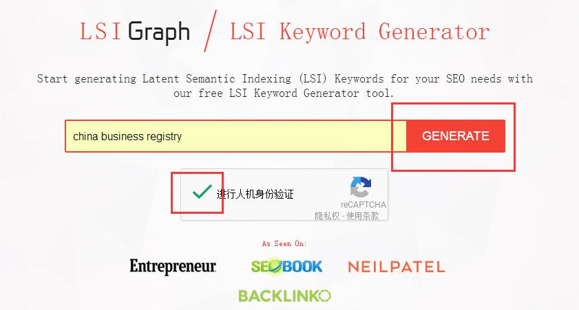 谷歌搜索提示词+LSI终结者——2018必备关键词工具