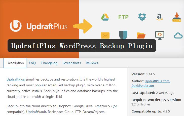 几款非常不错的WP插件推荐
