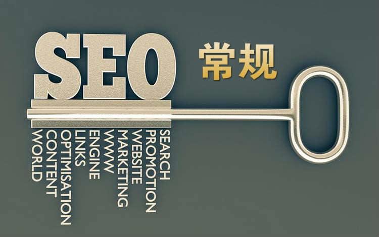 行业总结:外贸网站优化的三种不同方向(二)