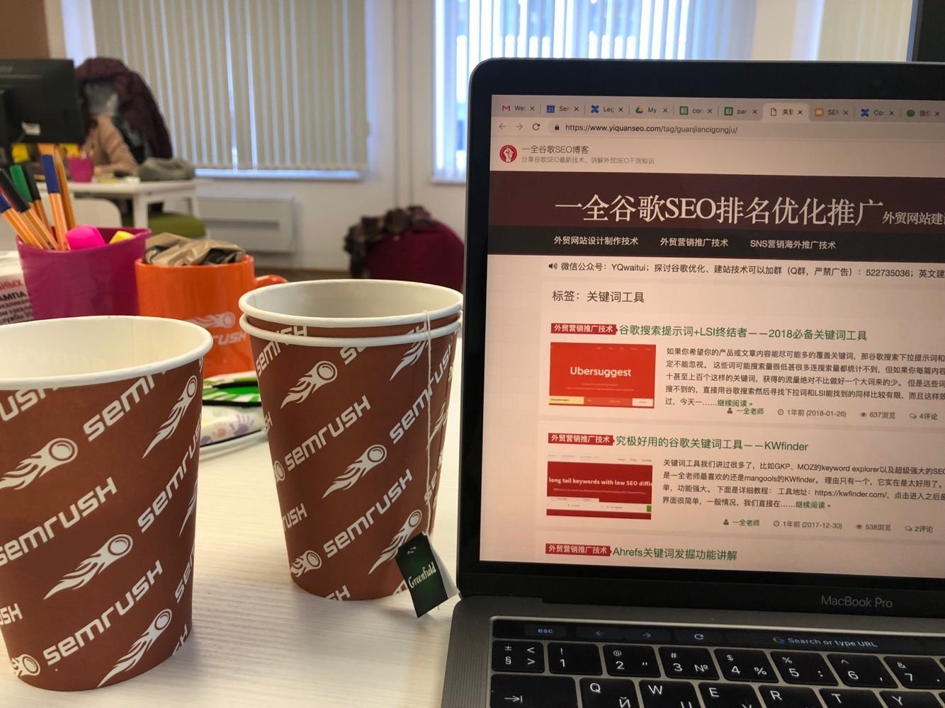 2019年外贸最不容错过的一次盛会!国外著名网络营销品牌Semrush讲师亲授,仅此一日!地点深圳。