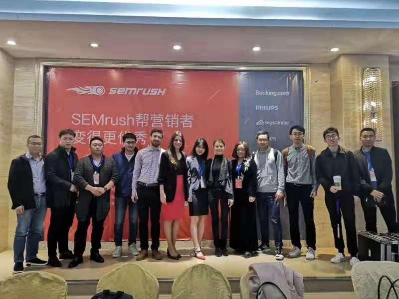 Semrush大会深圳一周行总结