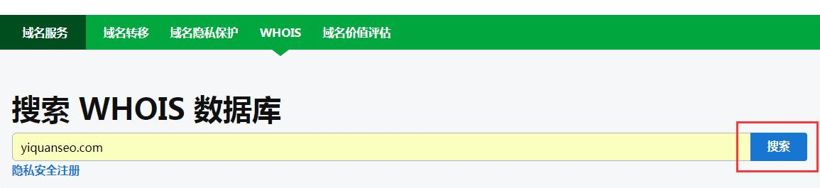 网站被侵权如何处理?(负面信息同理!)